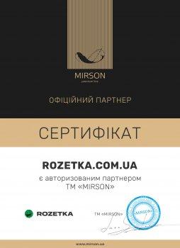 Комплект постельного белья MirSon Бязь 17-0004 Zelma 200х220 (2200001385078)