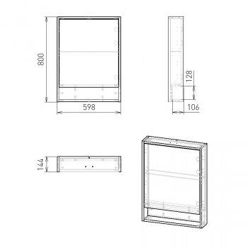 Зеркальный шкаф VOLLE Dios 16-13-600 с LED-подсветкой