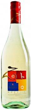 Вино ігристе Cantine Pellegrino Zebo Moscato IGT 2013 0.75 л біле солодке 6% (8004445030518)