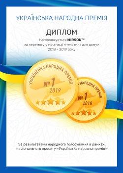 Комплект постільної білизни MirSon Бязь 17-0206 Hallmar 110х140 см (2200001831384)