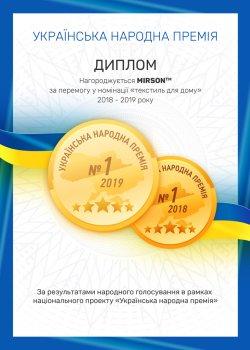 Комплект постільної білизни MirSon Сатин Premium 22-1144 Pleysans Дитячий (2200001976399)