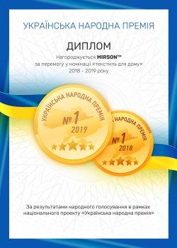 Комплект постільної білизни MirSon Сатин Premium 22-1206 Birch 200х220 см (2200002334242)