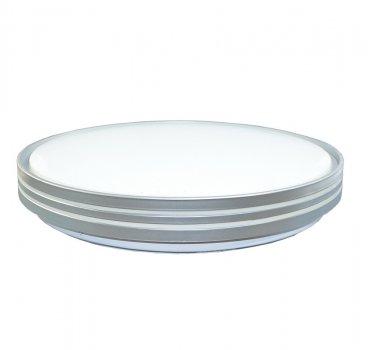 Світильник стельовий для будинку (Smart) SunLed Сірий обід 50 вт (R-350-50-28S)