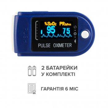 Пульсоксиметр напалечный Huge Care 50D с батарейками (сертифицирован)