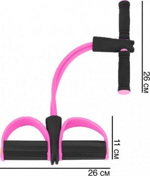 Еспандер U-Powex для м'язів ніг, рук і грудей Рожевий 414-13023842