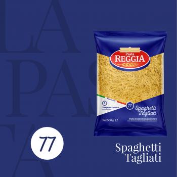 Макарони Pasta Reggia 77 Spaghetti Tagliati Вермішель 500 р. (Італія)