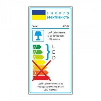 Світлодіодний накладний світильник LED Feron AL517 10W чорний похилий (29889)