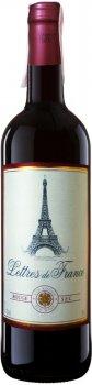 Вино Maison Bouey Lettres de France Rouge Sec 0.75 л красное сухое 12% (3295890175328)