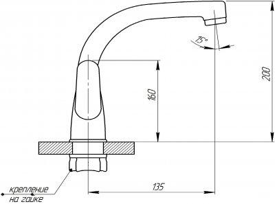Змішувач кухонний GF (CRM)/S-02-007F