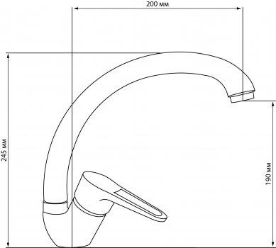 Змішувач кухонний GF (CRM)/S-02-008F