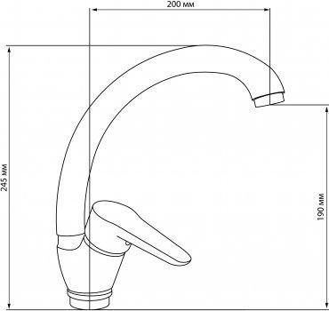 Змішувач кухонний GF (CRM)/S-01-008F