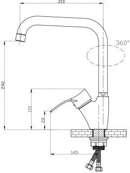 Змішувач кухонний GF (CRM)/S-04-007AF