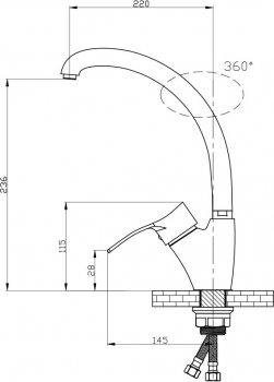 Змішувач кухонний GF (CRM)/S-04-007F