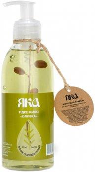 Жидкое натуральное мыло Яка Оливка 275 мл (4820150750640)
