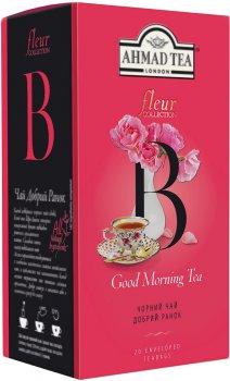Чай черный пакетированный Ahmad Tea Доброе Утро 20 x 2 г (0054881019767)