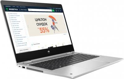 Ноутбук HP ProBook x360 435 G7 (8RA66AV_V2) Pike Silver