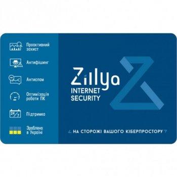 Zillya! Internet Security на 2 роки 2 ПК, скретч-картка