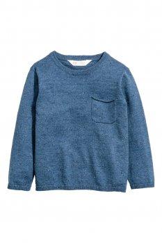 Бавовняний джемпер тонкої в'язки H&M Блакитний меланж (0501886002)