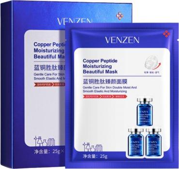 Набор масок Bioaqua Venzen Copper Peptide Moisturizing Beautiful Mask 3 шт х 25 г (2000000244839)