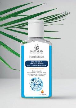 Ополаскиватель для полости рта Naftalan с нафталановым маслом 250 мл (4820243200113)