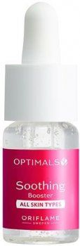 Успокаивающий бустер для лица Oriflame Optimals 15 мл (35918) (ROZ6400105426)