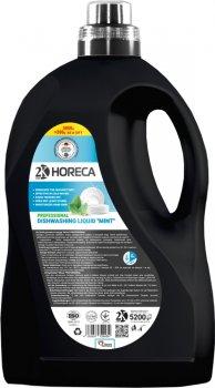Средство для мытья посуды 2K Horeca Professional Мята 5.2 кг (4260637729439)