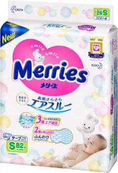 Японские подгузники Merries S82 (4-8kg) 2 упаковки