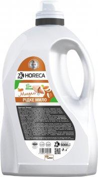Рідке мило 2K Horeca Мигдаль 5.2 кг (9200000778157)