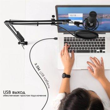 Студійний USB мікрофон Fifine T669