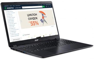 Ноутбук Acer Extensa 15 EX215-31-C2B7 (NX.EFTEU.01Q) Shale Black
