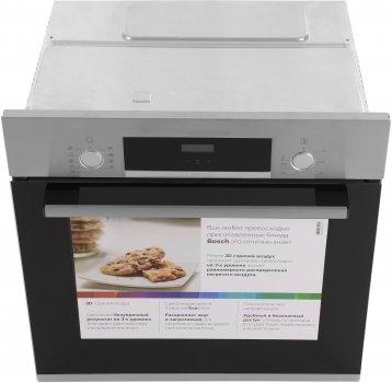 Духовой шкаф электрический BOSCH HBF534ES0Q