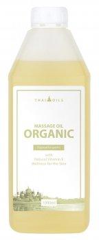 Профессиональное массажное масло «Organic 1000 ml