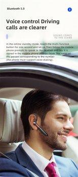 Гарнитура Bluetooth Kebidu ME-100 Black