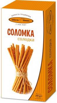 Упаковка сладкой соломки Київхліб 20 пачек по 200 г (4820136407247_4820227211845)