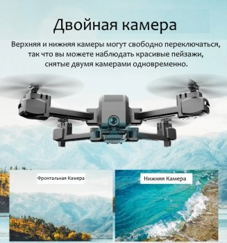Складной Квадракоптер HSCOPTER с Wi-Fi FPV 4K камерой и 720P Черный (HS107)