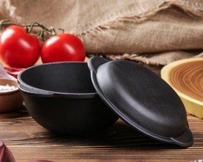 Порционная кастрюля с крышкой-сковородой Ecolit 12см