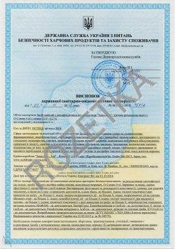 Дезінфікувальний засіб Saraya Alsoft V для рук 5 л (4820224250021)