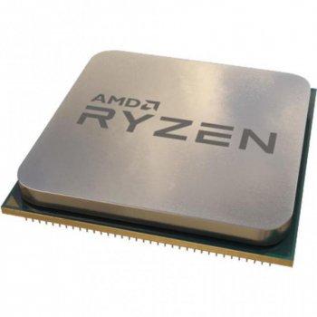 Процесор AMD Ryzen 7 4750G PRO (100-100000145MPK) з відеокартою AMD Radeon Vega 8