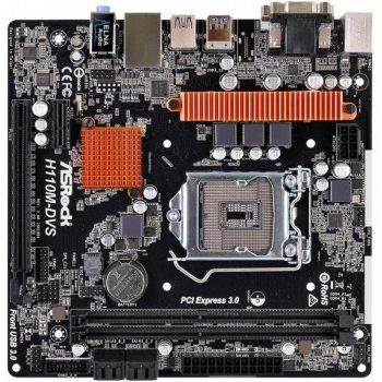 Материнська плата ASRock H110M-DVS R3.0 (LGA 1151, Intel H110, 2xDDR4-2133 МГц, 1xPCI-Ex16, аудіо 7.1, Micro-ATX)