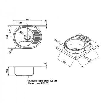 Кухонна мийка Cosh 7112 Decor (COSH7112D08)