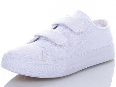 Текстильные кеды Jong Golf CA9783-7 Белый