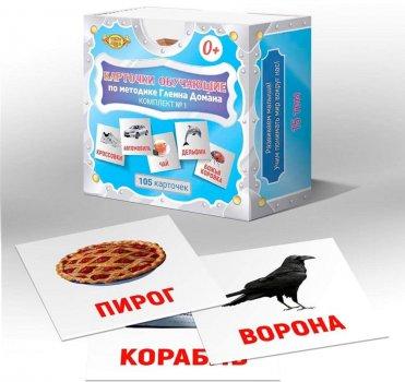 Настільна гра Майстер Картки за методикою Глена Домана (російські) (МКД0002)