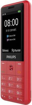 Мобільний телефон Philips E169 Xenium Red