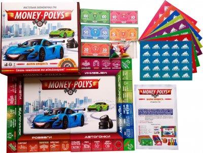 Настільна економічна гра Мій Успіх+ Money Polly Шалена швидкість (укр) (4823076000387)