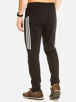 Спортивні штани Demma 909 Темно-сині