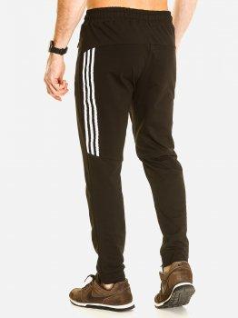 Спортивні штани Demma 909 Чорні