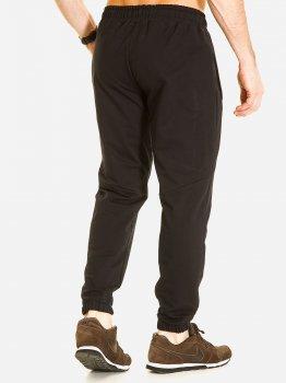 Спортивні штани Demma 910 Темно-сині