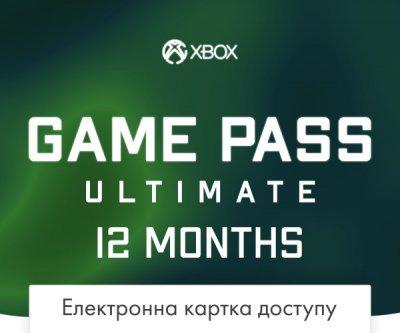 Xbox Game Pass Ultimate - 12 місяців (Xbox One/Series и Windows 10) підписка для всіх регіонів і країн