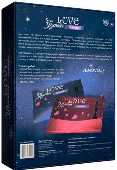 """Настільна гра """"Фанті Романтик"""" Love ігри для дорослих 18+ на російській мові (74683223)"""
