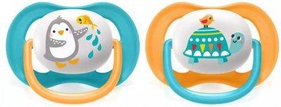 Пустышка ортодонтическая Philips AVENT Ultra Air Animal для мальчиков 6-18 мес 2 шт (SCF080/07)